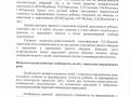 adapyivnaya_programma_2020-2021-11