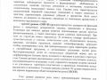 adapyivnaya_programma_2020-2021-15