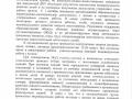 adapyivnaya_programma_2020-2021-20