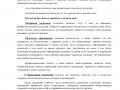 analiz_anketirovaniya-2