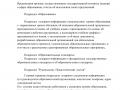 analiz_uchastiya_v_konkursah2018-7