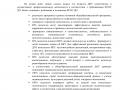 analiz_urovnya_samoocenki_i_vneshnei_ocenki-02