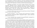 analiz_urovnya_samoocenki_i_vneshnei_ocenki-08