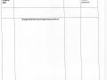 godovoi_plan_2020-19