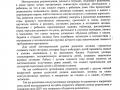 IMG_20180921_0025
