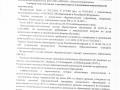 uchebnii_plan_2020_2021-2