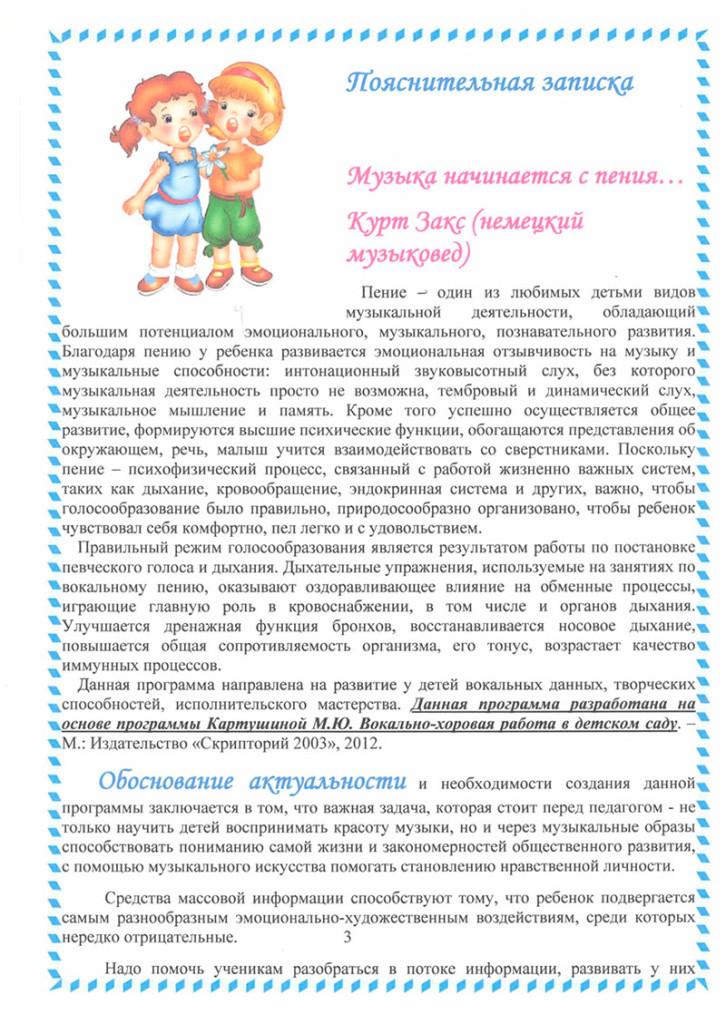 programma_samocveti_2018-04
