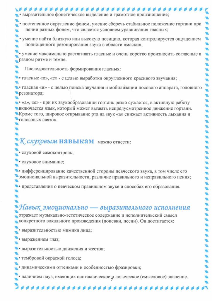 programma_samocveti_2018-08