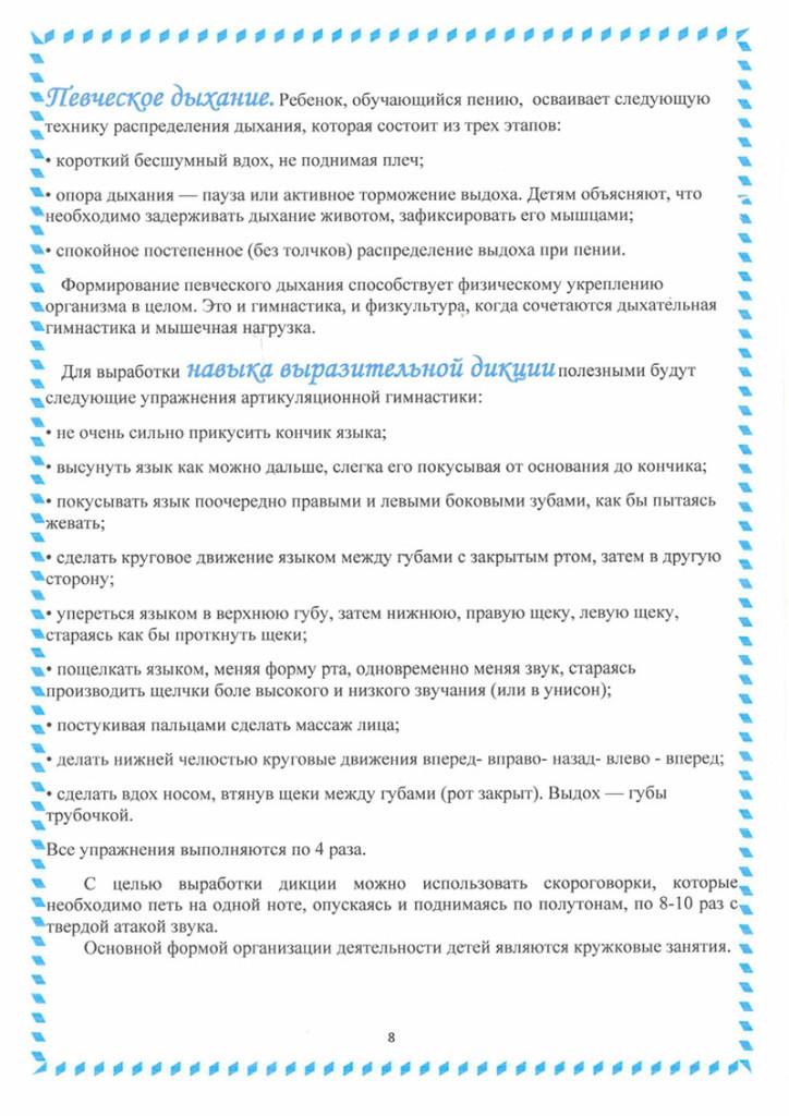 programma_samocveti_2018-09