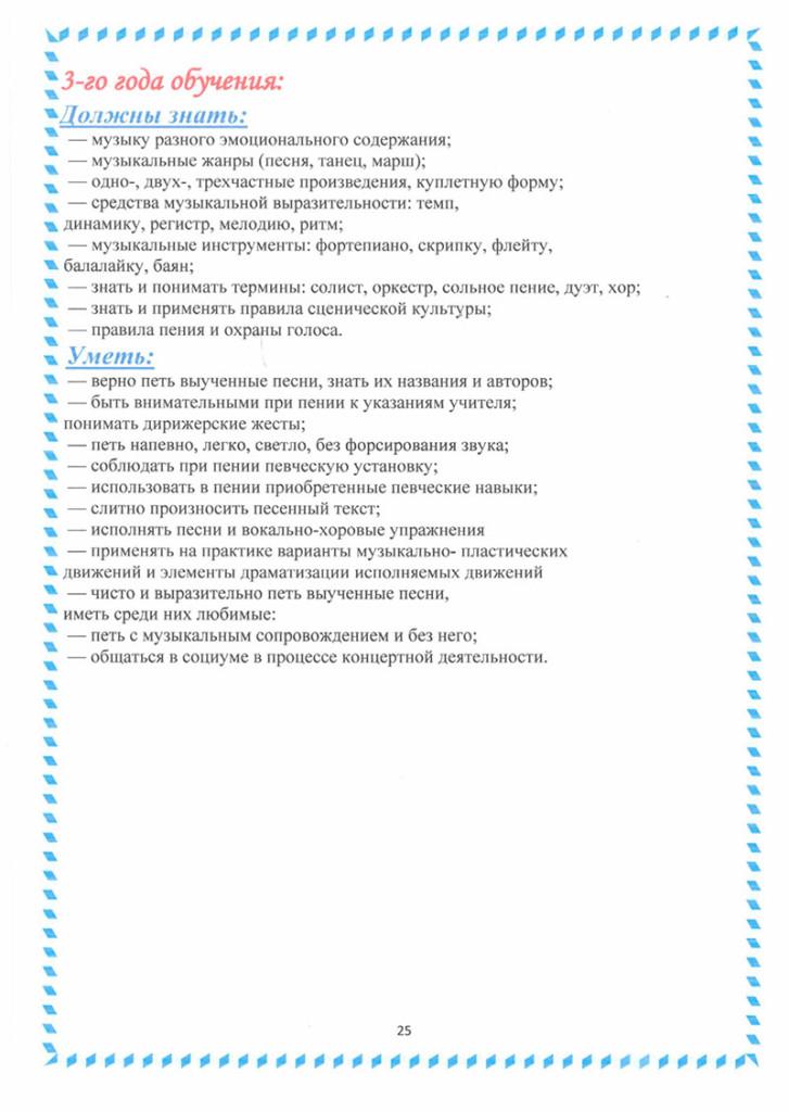 programma_samocveti_2018-27