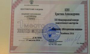20161015_180026