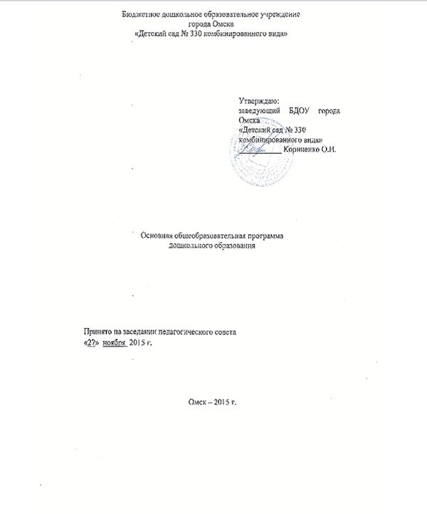 osnov_prog